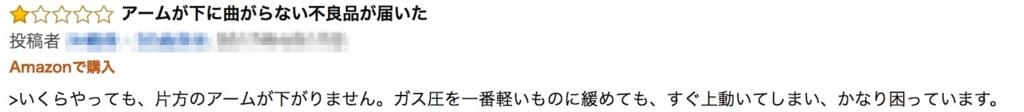 f:id:nasu66:20180106013103j:plain