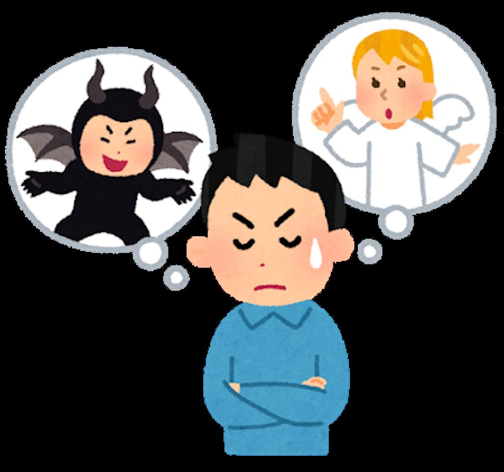 f:id:nasubi-healthcare:20200608234013p:image