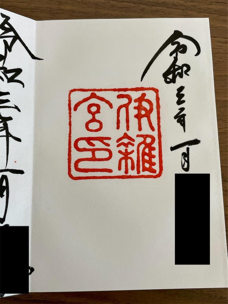 f:id:nasubi0113:20210213191415j:image