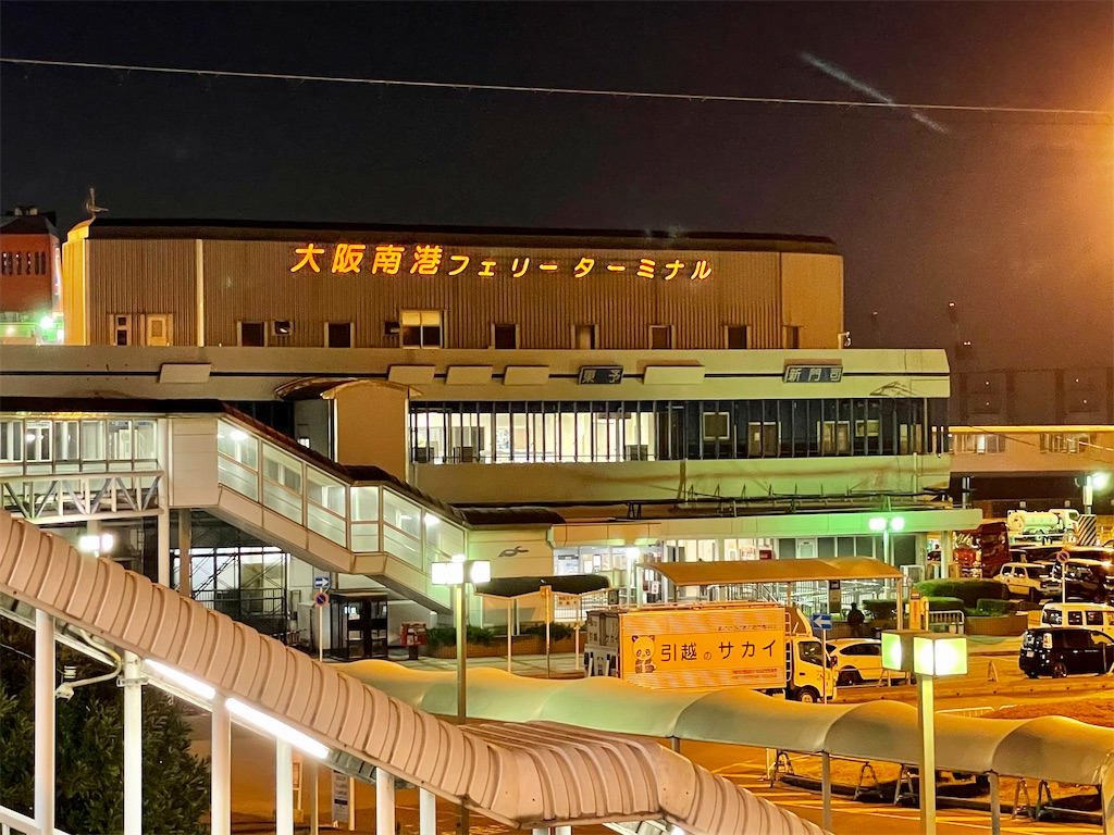 f:id:nasubi0113:20210220093747j:image