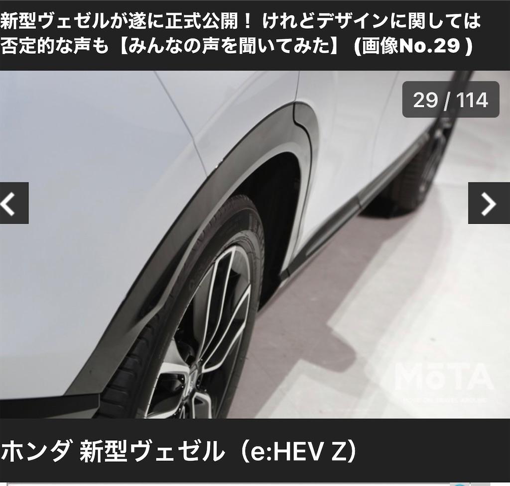 f:id:nasubi0113:20210222104957j:image