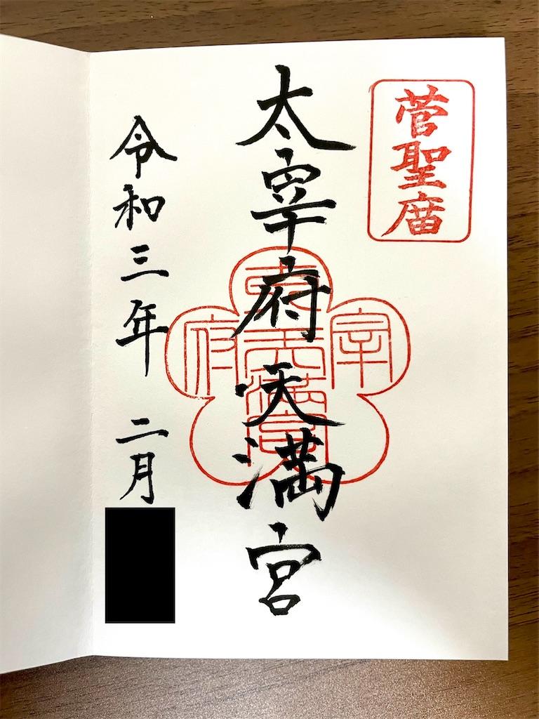 f:id:nasubi0113:20210301204818j:image