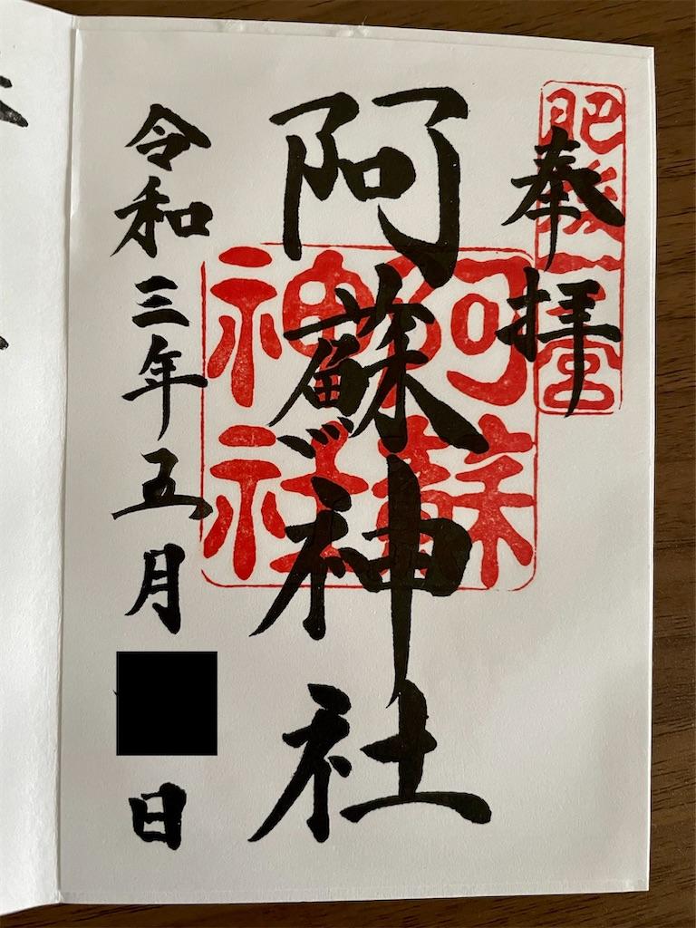 f:id:nasubi0113:20210526180414j:image
