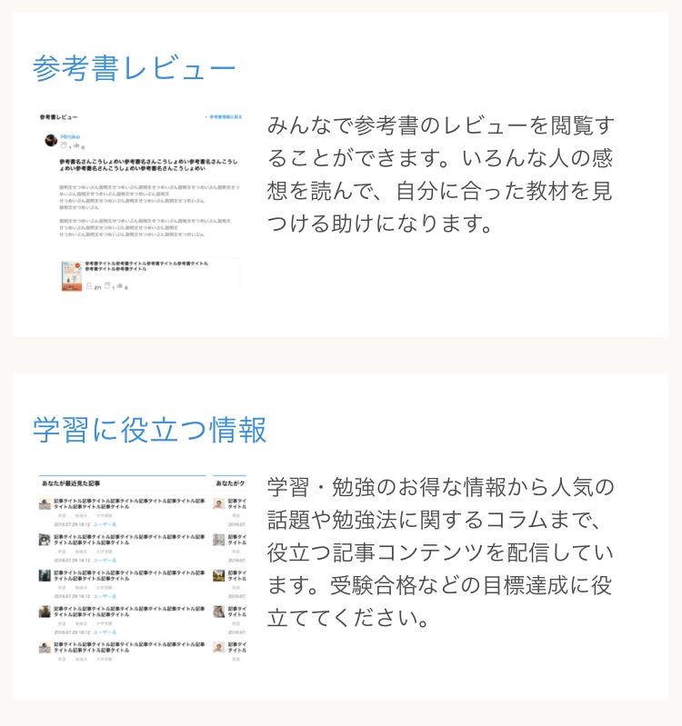f:id:nasubi1998:20180716010808j:plain