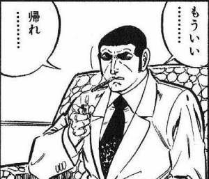 f:id:nasubi30th:20160505203416j:plain