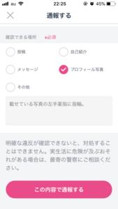 f:id:nasubi30th:20180805114457p:plain