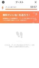 f:id:nasubi30th:20200622224907j:plain
