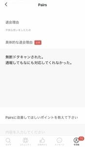 f:id:nasubi30th:20210723014905j:plain