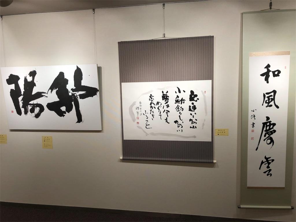 f:id:nasuchiro3561:20180913231651j:image