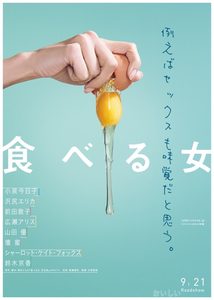 f:id:nasuchiro3561:20180927012600j:image