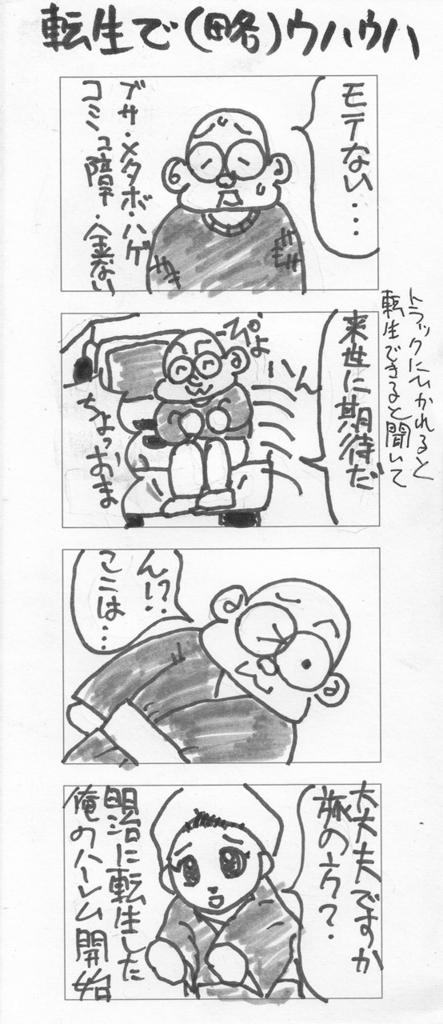 f:id:nasuhiko:20160919192331j:plain