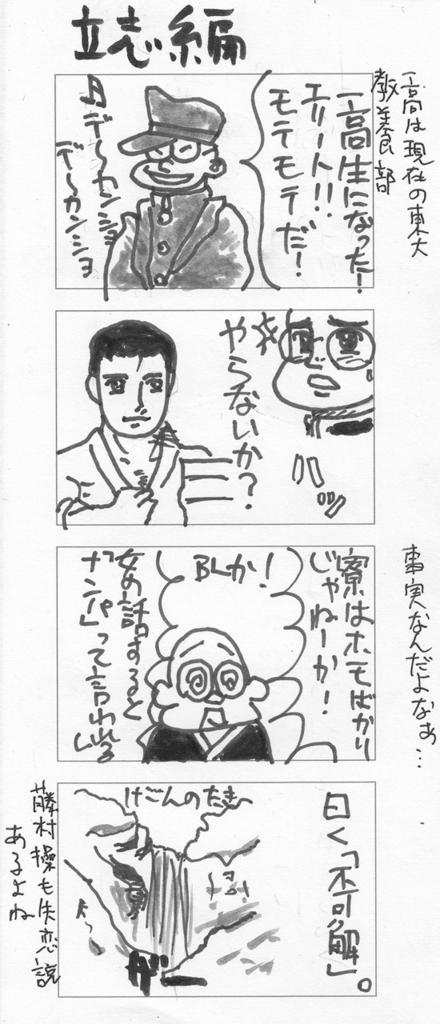 f:id:nasuhiko:20160919192435j:plain