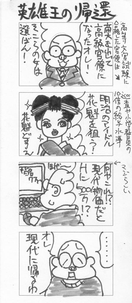 f:id:nasuhiko:20160919192507j:plain