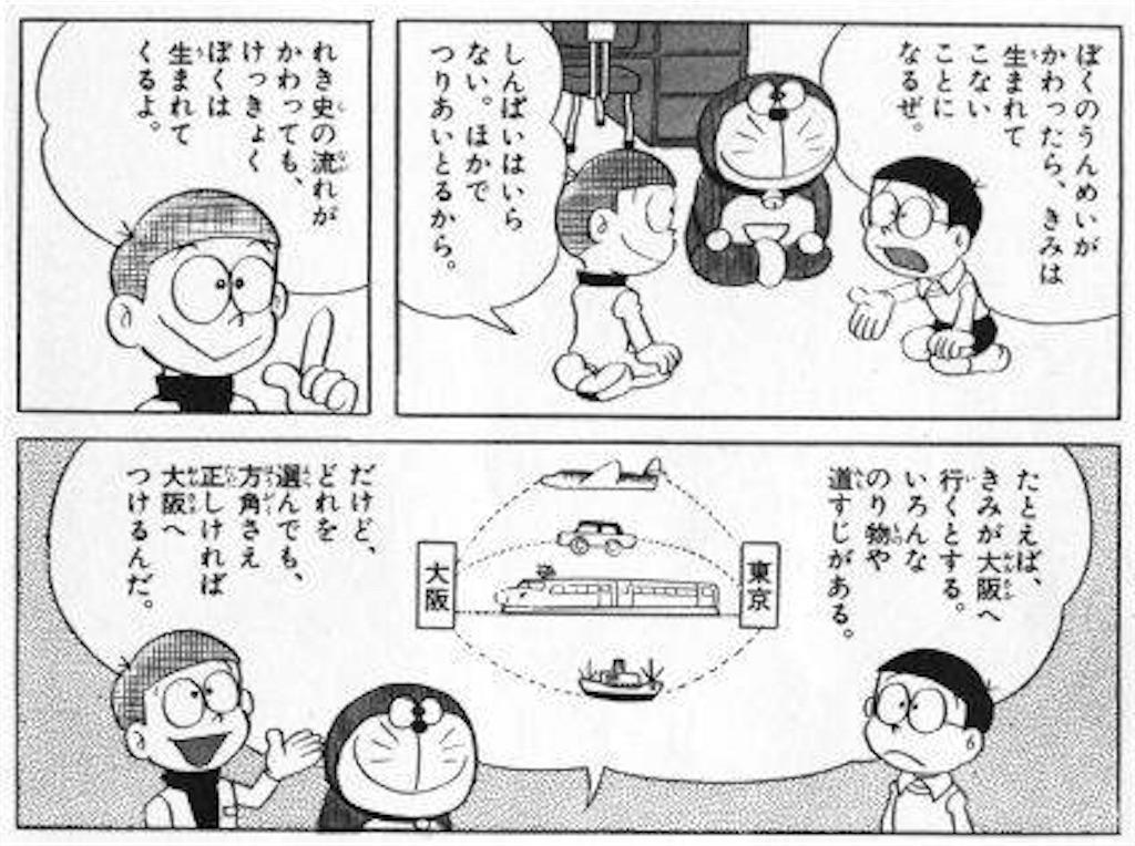 f:id:nasuka518:20170607055322j:image