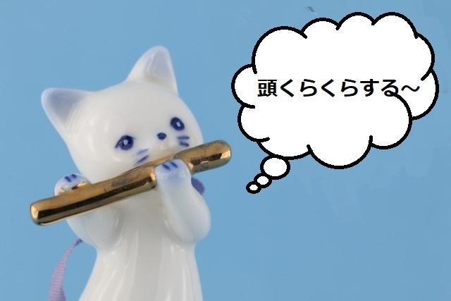 f:id:nasukichitan:20181004161533j:plain