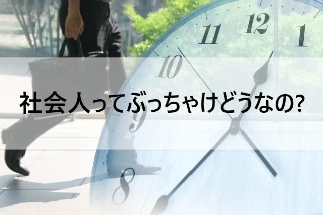 f:id:nasukichitan:20181122231425j:plain