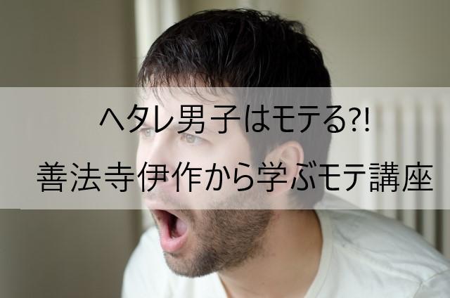 f:id:nasukichitan:20181123224047j:plain