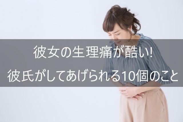 f:id:nasukichitan:20181124200624j:plain