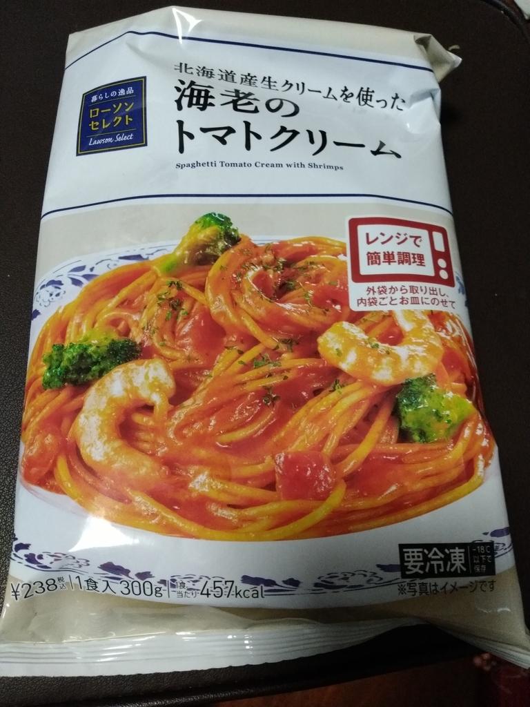 f:id:nasukichitan:20181208183039j:plain