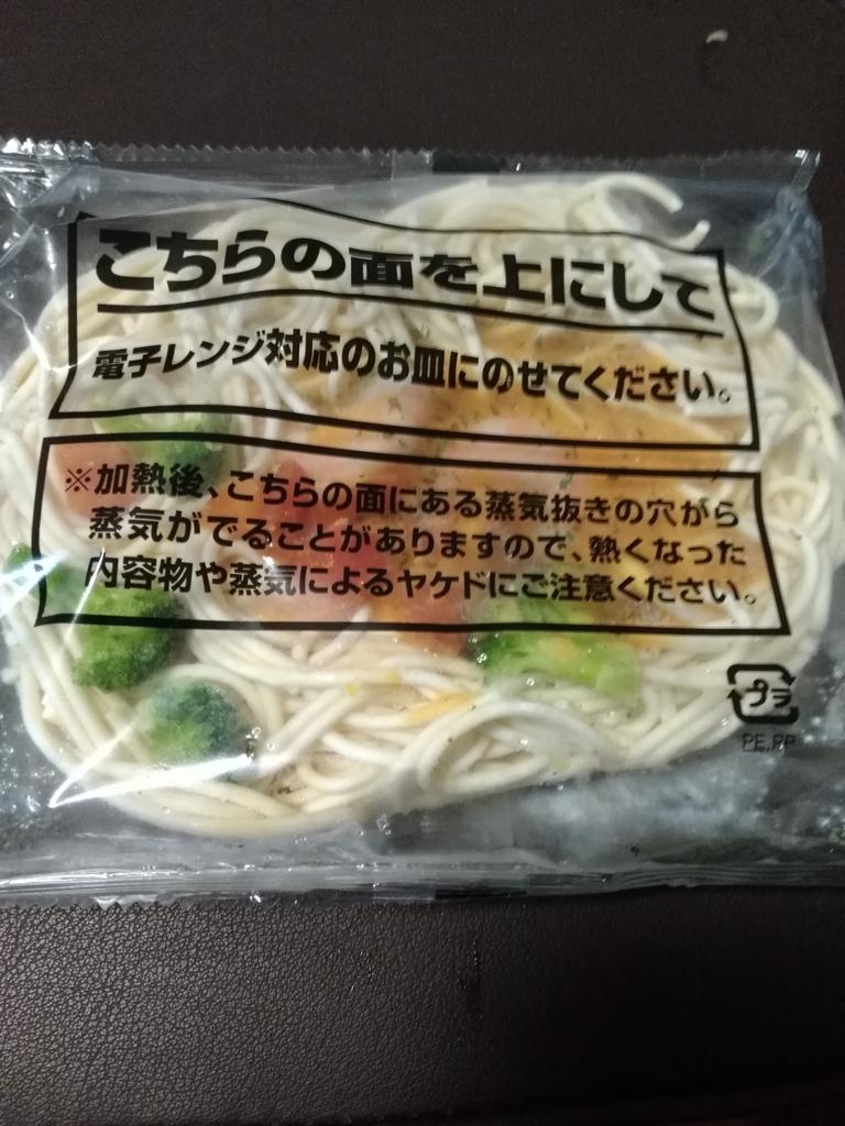 f:id:nasukichitan:20181208183255j:plain