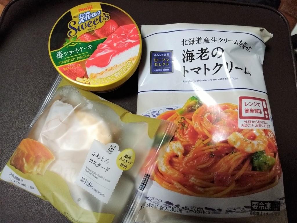 f:id:nasukichitan:20181208184320j:plain