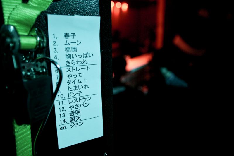 f:id:nasukinari:20120331124144j:image