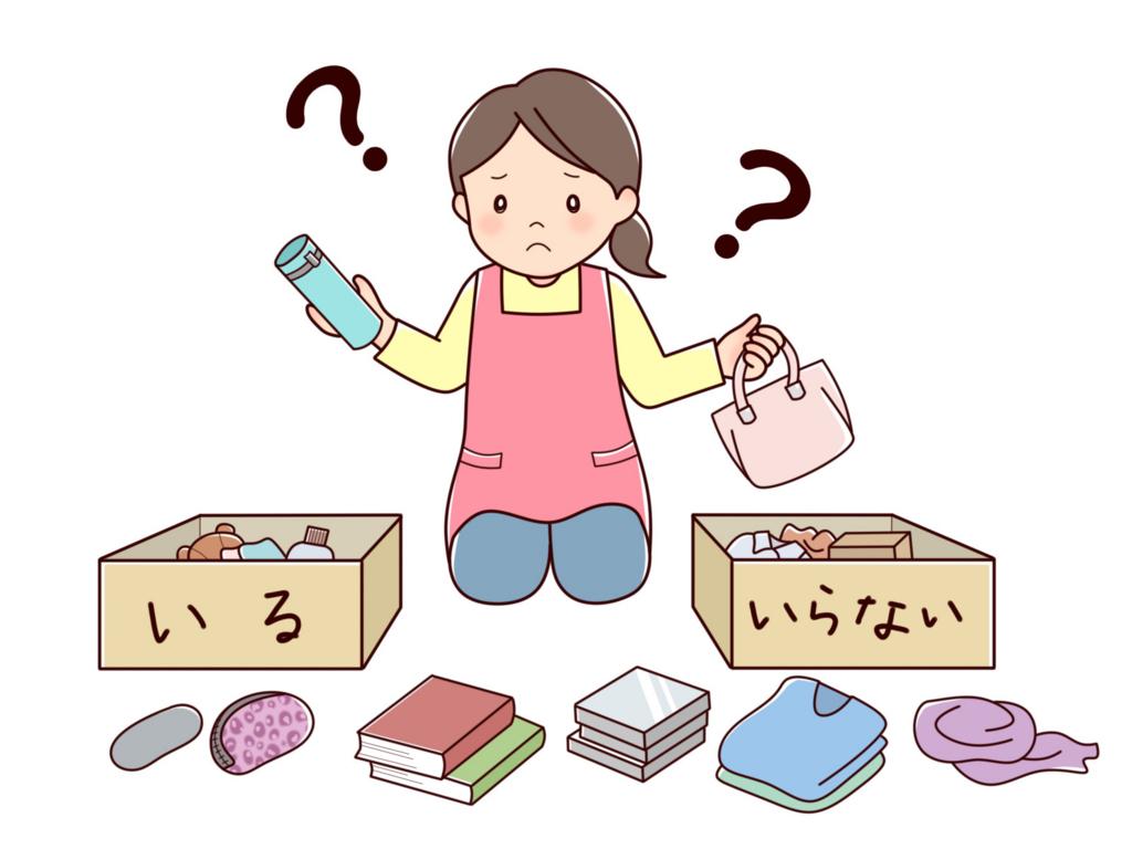 f:id:nasukusu:20180728215849j:plain