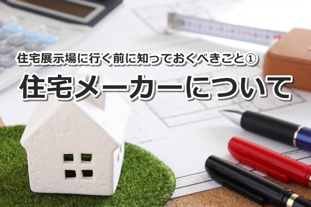 f:id:nasukusu:20190322230543j:plain