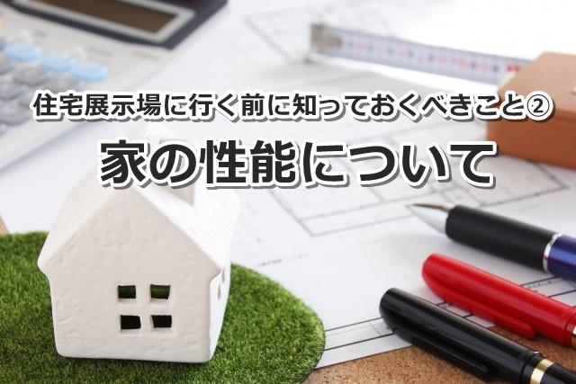 f:id:nasukusu:20190331223940j:plain
