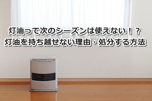 f:id:nasukusu:20190407232337j:plain
