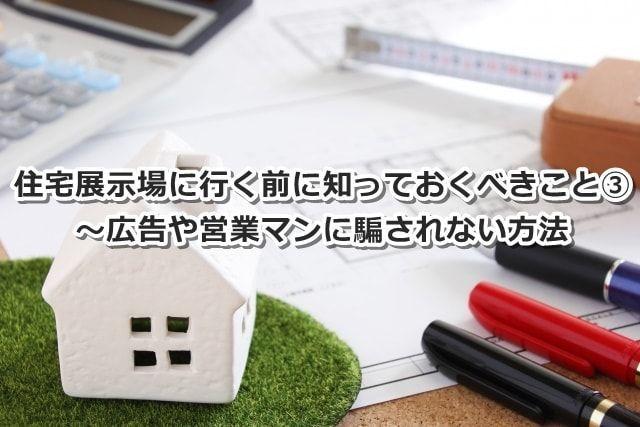 https://cdn-ak.f.st-hatena.com/images/fotolife/n/nasukusu/20190419/20190419232726.jpg