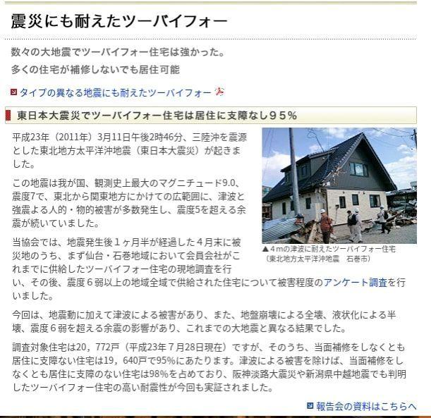 https://cdn-ak.f.st-hatena.com/images/fotolife/n/nasukusu/20190420/20190420230216.jpg
