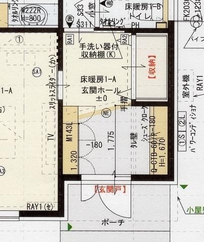 https://cdn-ak.f.st-hatena.com/images/fotolife/n/nasukusu/20190426/20190426005557.jpg