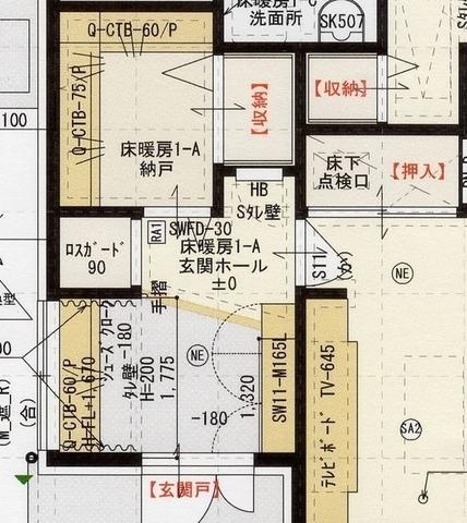 https://cdn-ak.f.st-hatena.com/images/fotolife/n/nasukusu/20190426/20190426005626.jpg