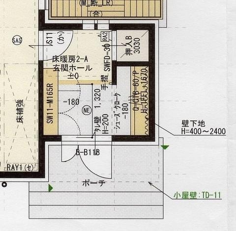 https://cdn-ak.f.st-hatena.com/images/fotolife/n/nasukusu/20190426/20190426005707.jpg