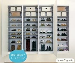 https://cdn-ak.f.st-hatena.com/images/fotolife/n/nasukusu/20190502/20190502110630.jpg?changed=1556762794
