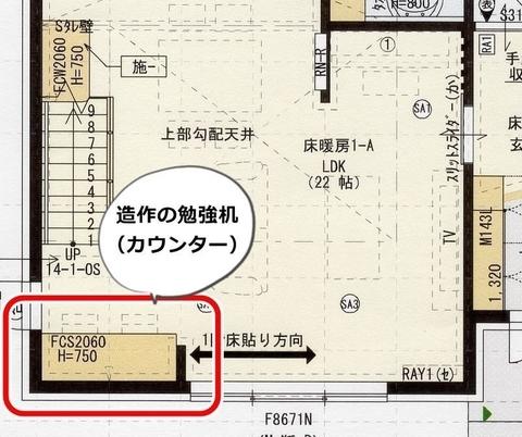 https://cdn-ak.f.st-hatena.com/images/fotolife/n/nasukusu/20190502/20190502113746.jpg?changed=1556764669