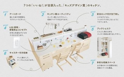 https://cdn-ak.f.st-hatena.com/images/fotolife/n/nasukusu/20190502/20190502114128.jpg?changed=1556764892