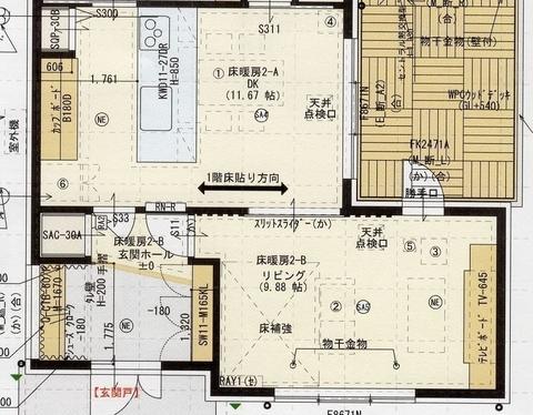 https://cdn-ak.f.st-hatena.com/images/fotolife/n/nasukusu/20190502/20190502120030.jpg?changed=1556766032