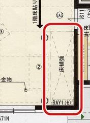 https://cdn-ak.f.st-hatena.com/images/fotolife/n/nasukusu/20190502/20190502131149.jpg?changed=1556770312