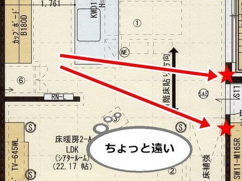 https://cdn-ak.f.st-hatena.com/images/fotolife/n/nasukusu/20190506/20190506213311.jpg