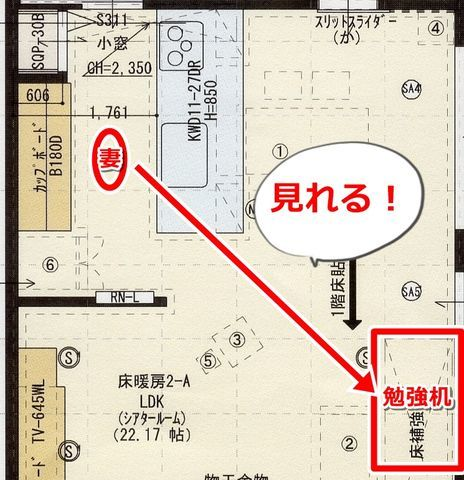 https://cdn-ak.f.st-hatena.com/images/fotolife/n/nasukusu/20190506/20190506214507.jpg