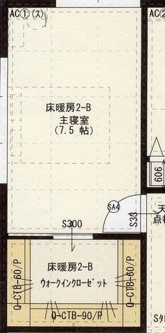 https://cdn-ak.f.st-hatena.com/images/fotolife/n/nasukusu/20190508/20190508224719.jpg