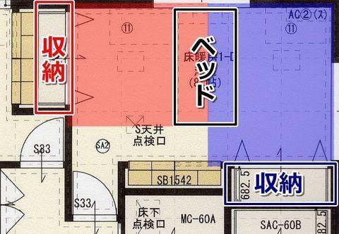 https://cdn-ak.f.st-hatena.com/images/fotolife/n/nasukusu/20190511/20190511224003.jpg