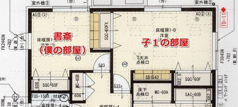 https://cdn-ak.f.st-hatena.com/images/fotolife/n/nasukusu/20190511/20190511225257.jpg