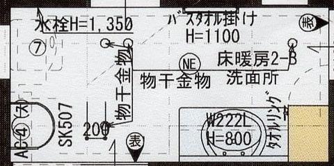 https://cdn-ak.f.st-hatena.com/images/fotolife/n/nasukusu/20190514/20190514220508.jpg