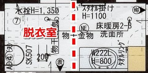 https://cdn-ak.f.st-hatena.com/images/fotolife/n/nasukusu/20190514/20190514225948.jpg