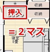 https://cdn-ak.f.st-hatena.com/images/fotolife/n/nasukusu/20190517/20190517214458.jpg