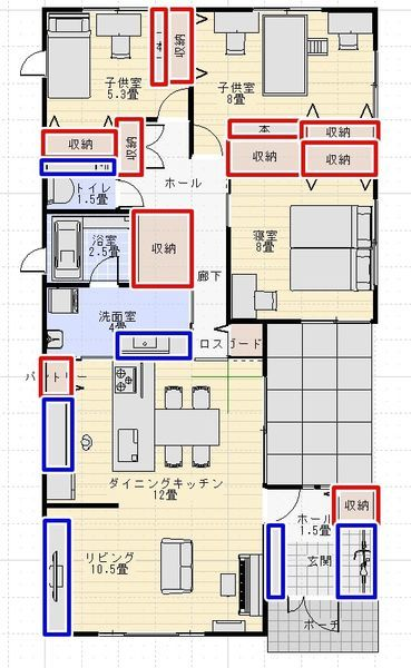 https://cdn-ak.f.st-hatena.com/images/fotolife/n/nasukusu/20190517/20190517220508.jpg