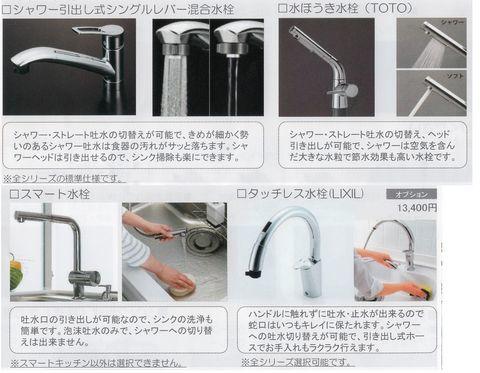 https://cdn-ak.f.st-hatena.com/images/fotolife/n/nasukusu/20190607/20190607231818.jpg